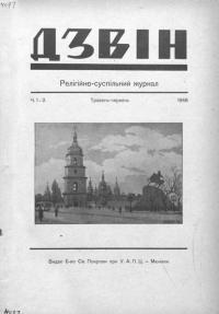 book-18181