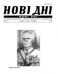 book-18193