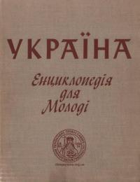 book-18195