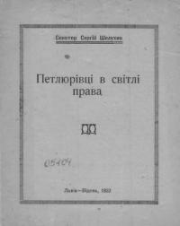 book-182