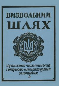 book-18207