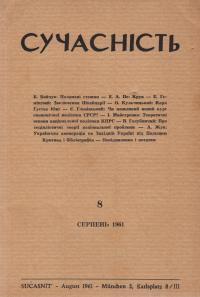 book-1821