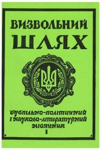 book-18211