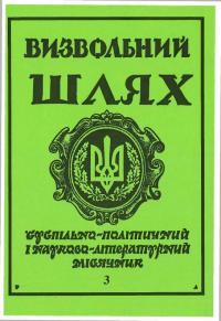 book-18213