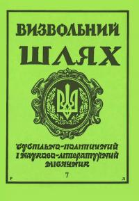 book-18217