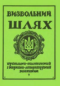 book-18219