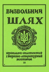 book-18220