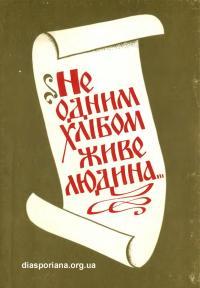 book-18224