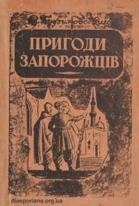 book-18225
