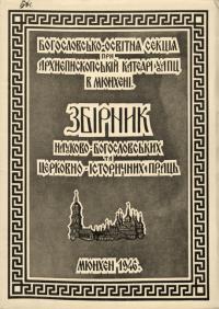 book-18228