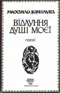 book-18229
