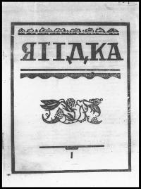 book-1823