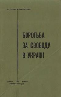 book-18230