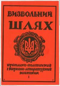 book-18238