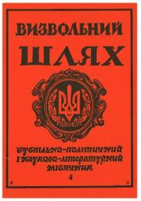 book-18241