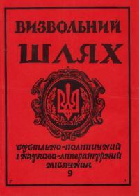book-18243
