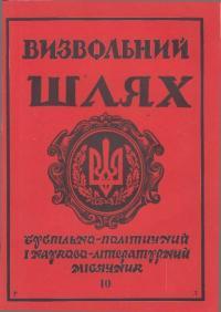 book-18244