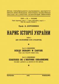 book-1825