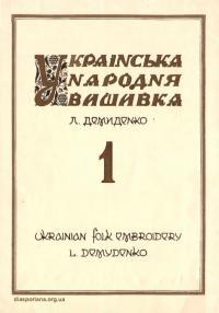book-18254