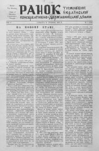book-18257