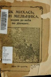 book-1826