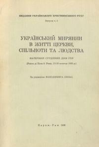 book-18263