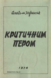 book-18264