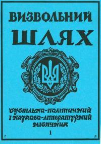 book-18270