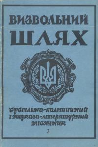 book-18272