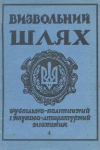 book-18273
