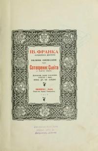 book-1828