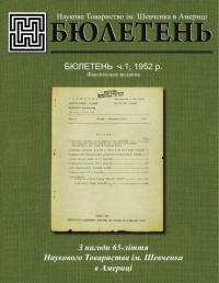 book-18282
