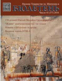 book-18283