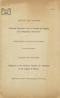 book-18288