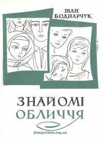 book-18292