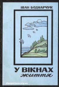 book-18293