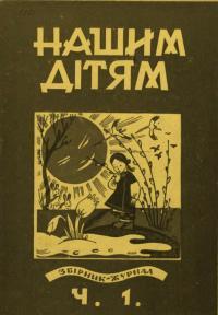 book-18297