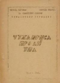 book-183
