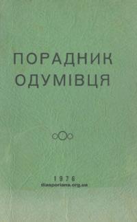 book-18300