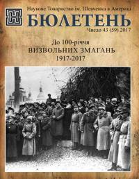 book-18306