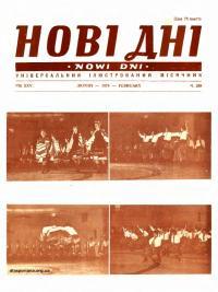 book-18308