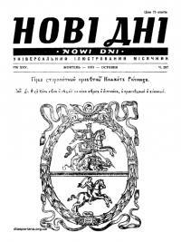 book-18315