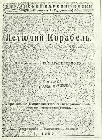 book-1832
