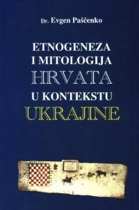 book-18320