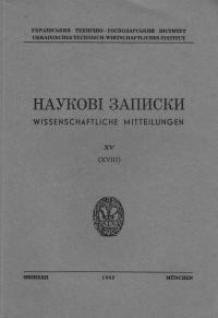 book-1833
