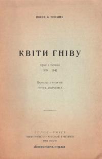 book-18330