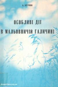 book-18331