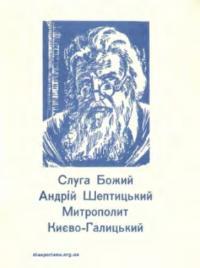 book-18332