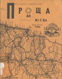 book-18333