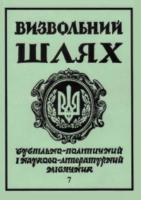 book-18339